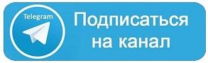 Telegram-канал школы медитации Исток